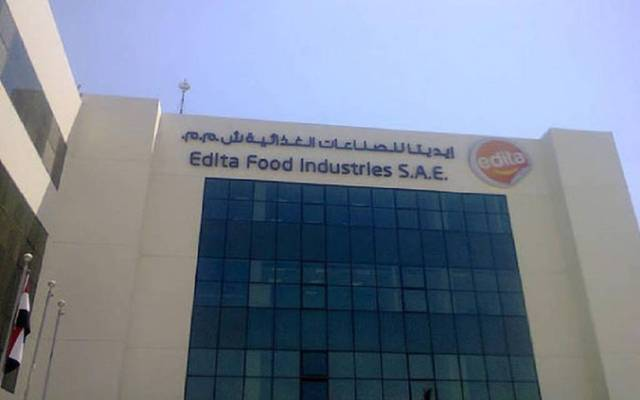 التمويل الدولية تستثمر 20 مليون دولار في إيديتا المصرية
