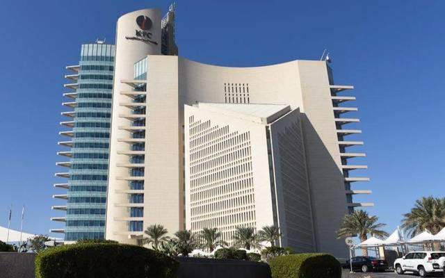 """مقر الشركة الكويتية للصناعات البترولية المتكاملة """"كيبك"""""""
