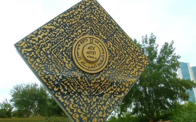 """شعار مؤسسة النقد العربي السعودي """"ساما"""""""