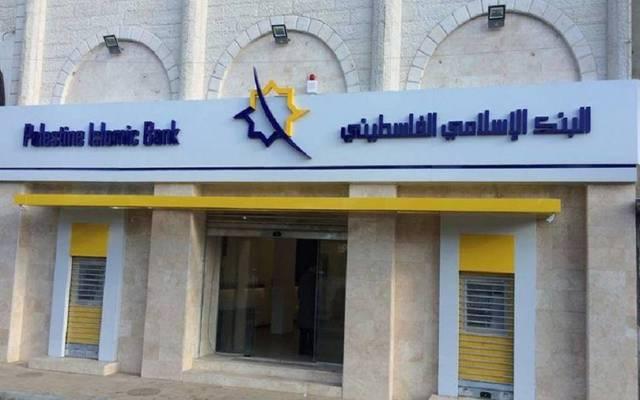 أحد فروع البنك الإسلامي الفلسطيني