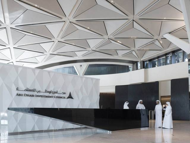 Converting ADIC into a joint-stock company is a significant push to the UAE's economy