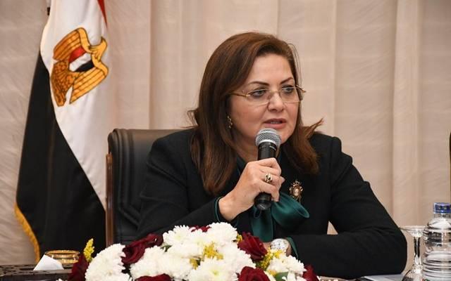 هالة السعيد، وزيرة التخطيط والتنمية