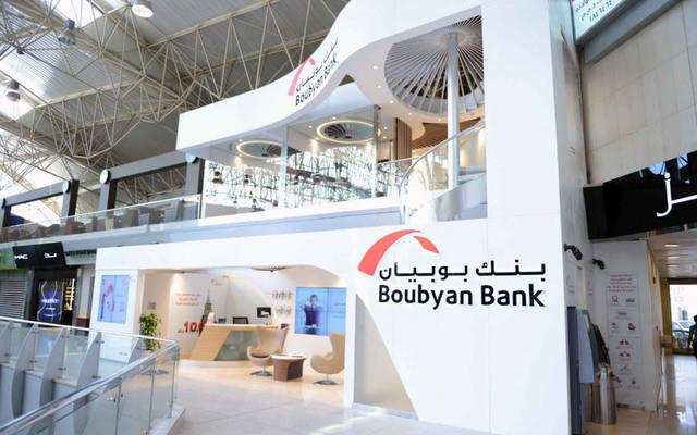 """""""كابيتال إنتليجنس"""" تؤكد تصنيفات """"بنك بوبيان"""" بنظرة إيجابية"""